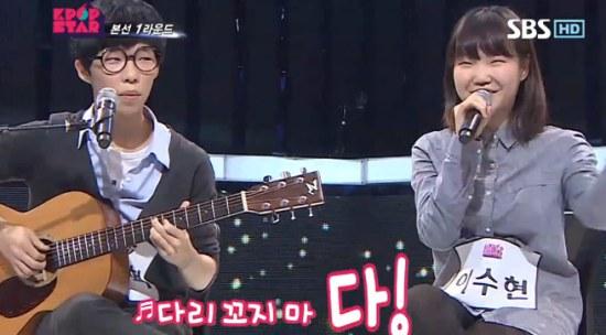 20130412_seoulbeats_akdong_musician