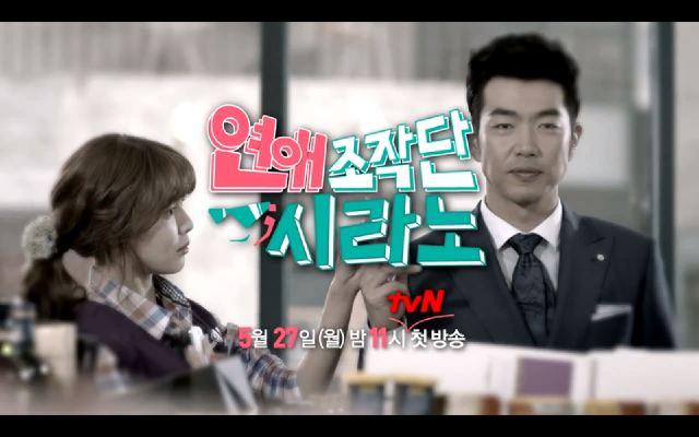 thailandsex girl dating agency cyrano korean drama