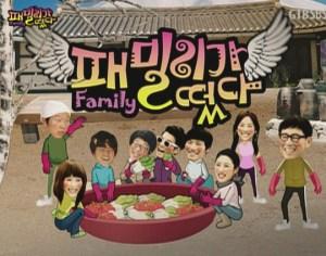 20130611_seoulbeats_familyouting
