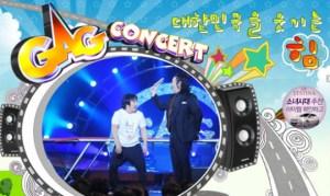 20130611_seoulbeats_gagconcert