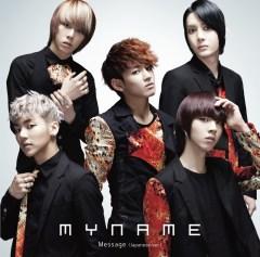 20130616_seoulbeats_myname