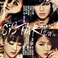 [Lyrics] SISTAR – If You Want