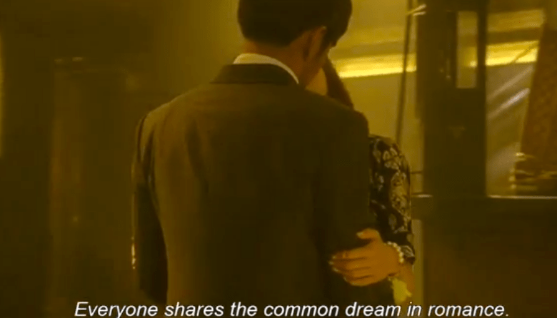 Taemin dating agentur eng sub