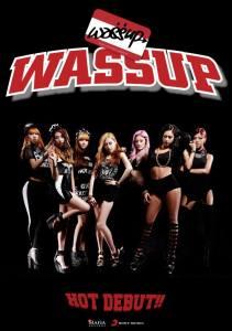 20130803_seoulbeats_wassup