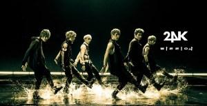 20130822_seoulbeats_24k-3