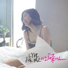 20130901_seoulbeats_lyn2