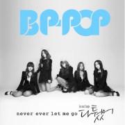 20130927_seoulbeats_bppop2