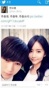 20130927_seoulbeats_infinite_l2
