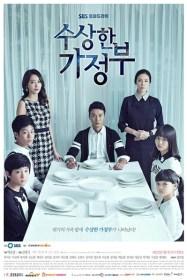 20130930_seoulbeats_suspicioushousekeeper