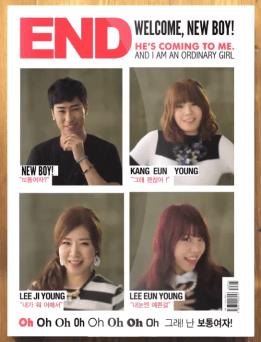 20130919_seoulbeats_piggydolls