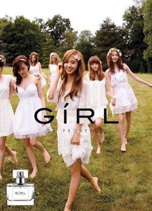 20131020_snsd_girl_perfume