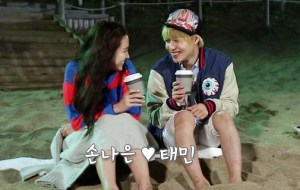 seoulbeats_20131008_taemin_naeun_wegotmarried