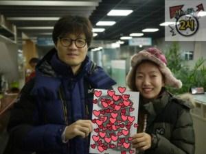 20131202_seoulbeats_jojungchi_jungin