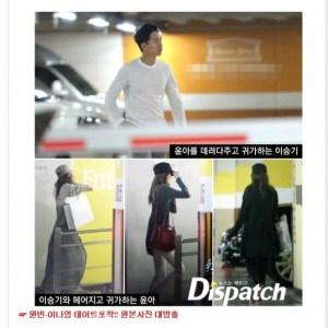 20140101_seoulbeats_dispatch_snsd_yoona_leeseunggi