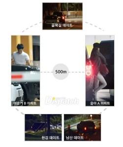 20140101_seoulbeats_dispatch_snsd_yoona_leeseunggi2