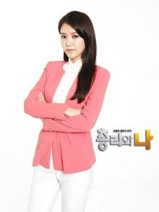 20140112_seoulbeats_primeministerandi_chaejungahn