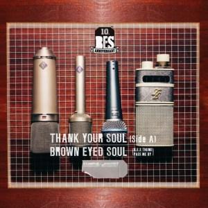 20140221_seoulbeats_browneyedsoul_thankyoursoulalbum