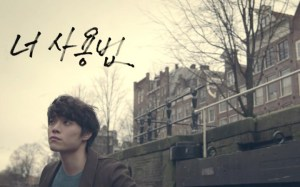 20140412_seoulbeats_eddykim