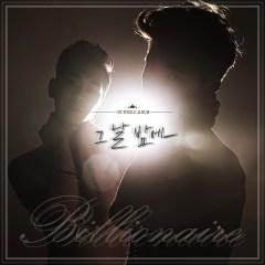20140419_seoulbeats_billionaire_debut_thatnightcover