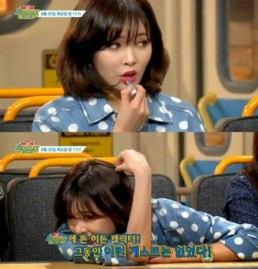 20140504_seoulbeats_4minute_hyuna_beatlescode3d