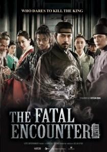20140523_seoulbeats_fatal4
