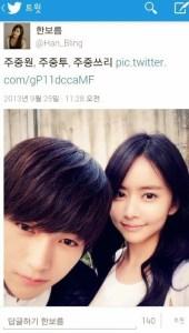 20140623_seoulbeats_myungsoo_l
