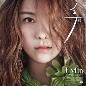 20140720_seoulbeats_j-min2