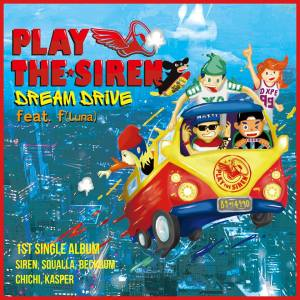 20140723_seoulbeats_play the siren dream drive