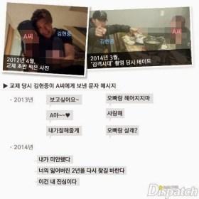 2040301_seoulbeats_kimhyunjoong_dispatch1