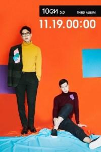 20141109_seoulbeats_10cm