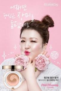20141112_seoulbeats_lee gook joo_elishacoy