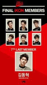 20141114_seoulbeats_ikon