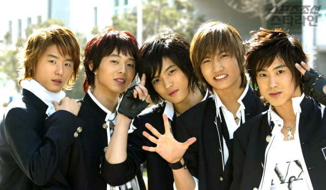 Tvxq Members