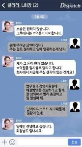 20150121_seoulbeats_clara 2