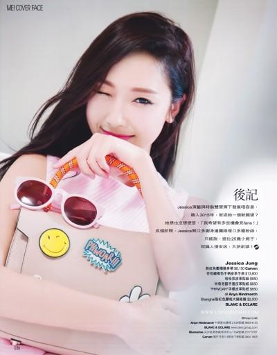 20150215_seoulbeats_jessica