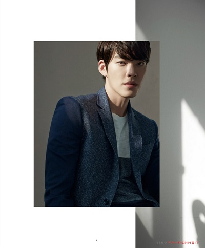 20150302_seoulbeats_kim woo bin