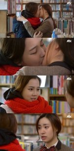 20150303_seoulbeats_Seonam_Girls_High_School_Investigators_Kiss