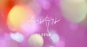 20150327_seoulbeats_laboum