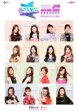 20150502_seoulbeats_sixteen