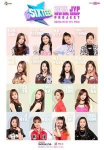 150606_seoulbeats_sixteen