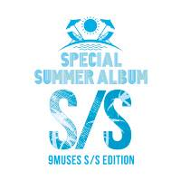 20150708_seoulbeats_nine muses_ssedition_cover
