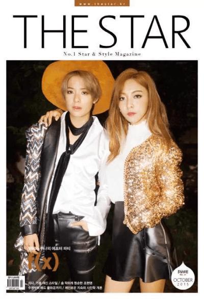 20150929_seoulbeats_amber_luna
