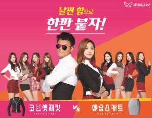 20151016_seoulbeatS_jyp_uniform