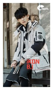 151108_seoulbeats_ikon_bi