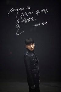 20151120_seoulbeats_bap_himchan