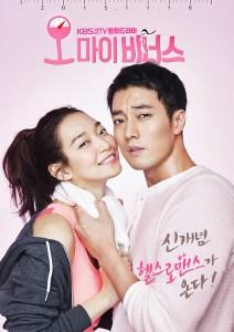20151210_seoulbeats_ohmyvenus_shinminah_sojisub_poster