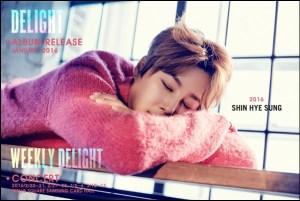 20151225_seoulbeats_shinhwa_hyesung_mwave