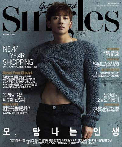 20160126_seoulbeats_rain