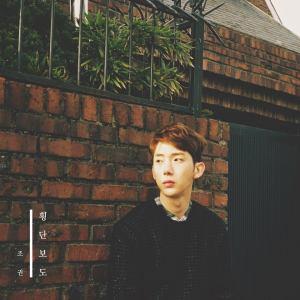 20160217_seoulbeats_2AM_JoKwon