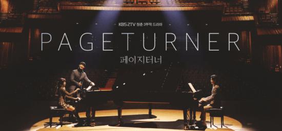 20160413_seoulbeats_pageturner